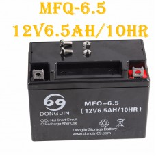 TDPRO 12V 6.5AH MFQ-6.5 Motorcycle Battery For Bike Scooter Go Kart ATV Pit Dirt Bike